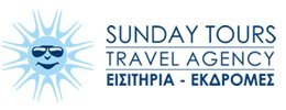 Sunday Tours - Ταξιδιωτικό Γραφείο